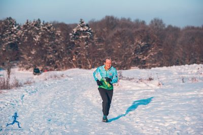 Făget Winter Race 2021 și trasee trail running pe Wikiloc